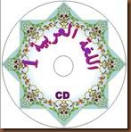 Stiker CD 1
