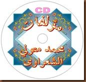 Stiker CD 11