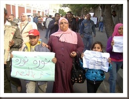 Egyptian Family in Protest