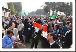 يوم الغضب ثورة شعب