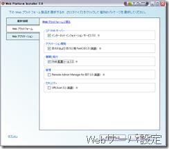 02_WebServer
