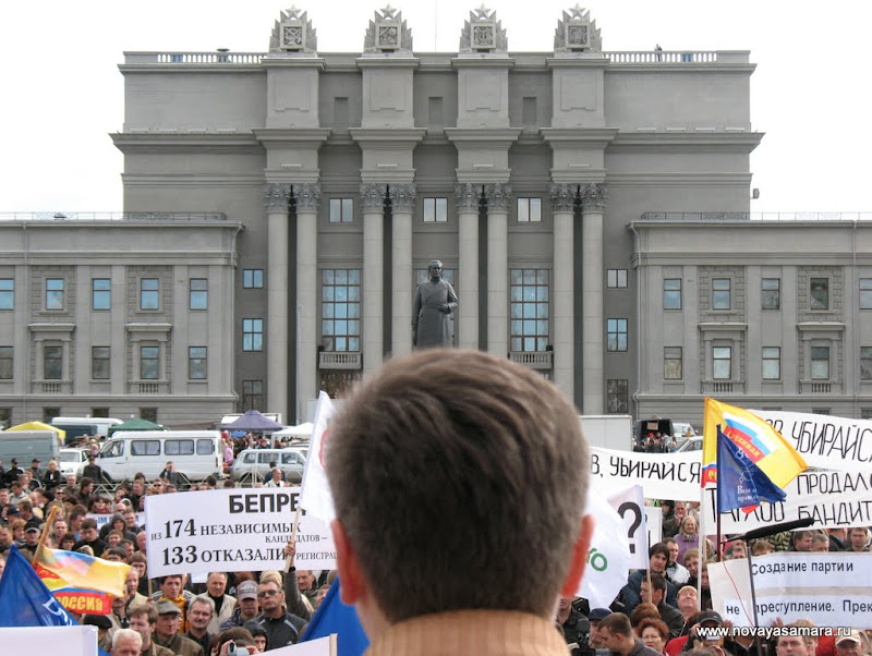 Фоторепортаж с митинга протеста на пл. Куйбышева