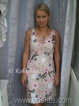 koluchka4203325
