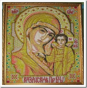 Катя Баракина