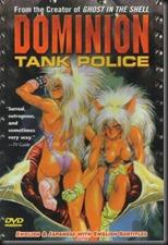 Dominion_tank_police_OAVDVD