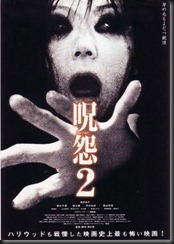 juon-the-grudge-2-movie-poster1