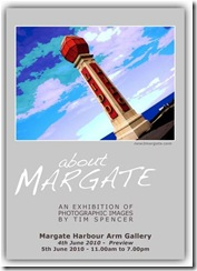aboutmargate