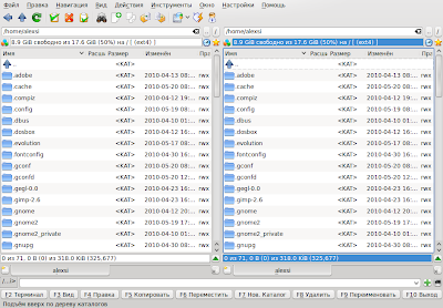 Total Commander для Ubuntu