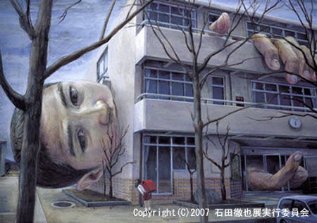Incredible Paintings by Tetsuya Ishida 31