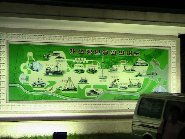 Fotos de las Crónicas de Un Viaje a Corea Parque%20de%20la%20Juventud%20Kaeson