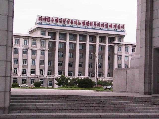 Fotos de las Crónicas de Un Viaje a Corea Pyongyang