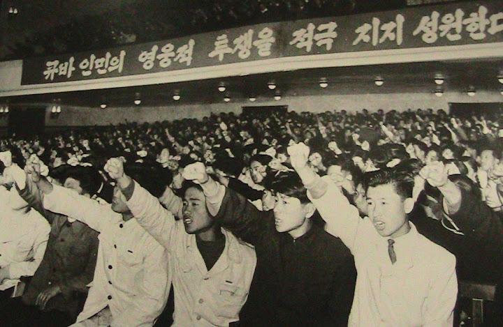 Fotos de las Crónicas de Un Viaje a Corea IMG_0694