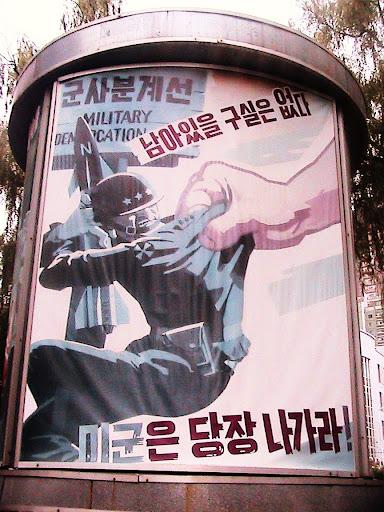 Fotos de las Crónicas de Un Viaje a Corea Propaganda%20%282%29