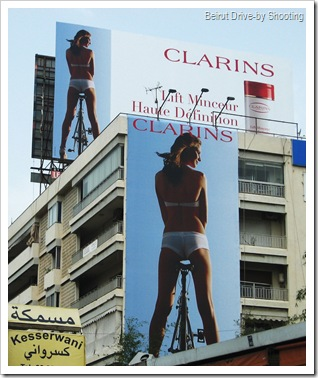 clarins (5)
