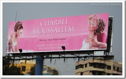 charbel (5)