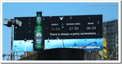 heineken (6)