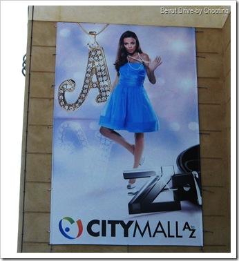 citymall AZ (2)