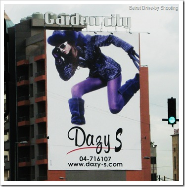 DazyS