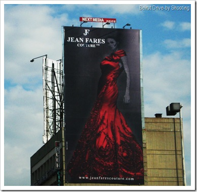 jean fares (13)
