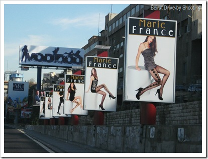 marie france (4)