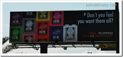 ice (6)