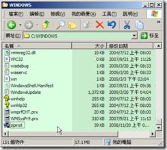 2009-03-20_160500