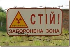 nucleare-benidiconsumo