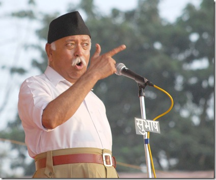 RSS chif mohan ji bhagvat