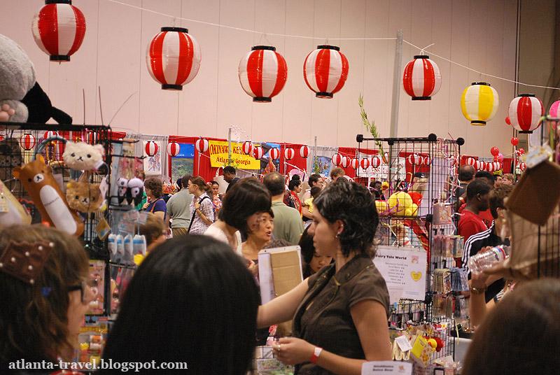 Atlanta Japan Festival
