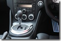Nissan 370Z Interiors Nissan Red 370Z launch India Automotic Manual Images Pictures Pics Wallpapers Gallery Video Specifications Reviews
