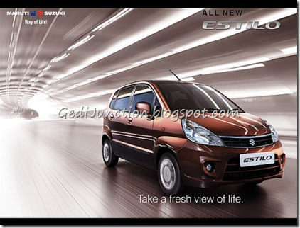 new maruti estilo 2009 india