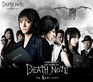 mov_deathnote2_top