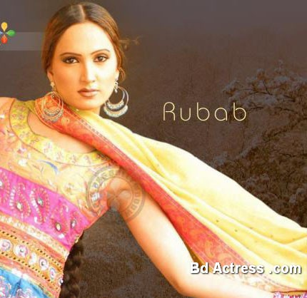 Pakistani Actress Rubab Photo-02