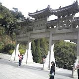 Guangzhou 2006 Bai Yun Shan