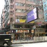 Hong Kong 2005 Wing Chun