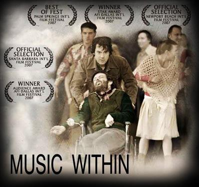 MusicWithin