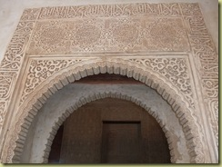 Carvings over an archway