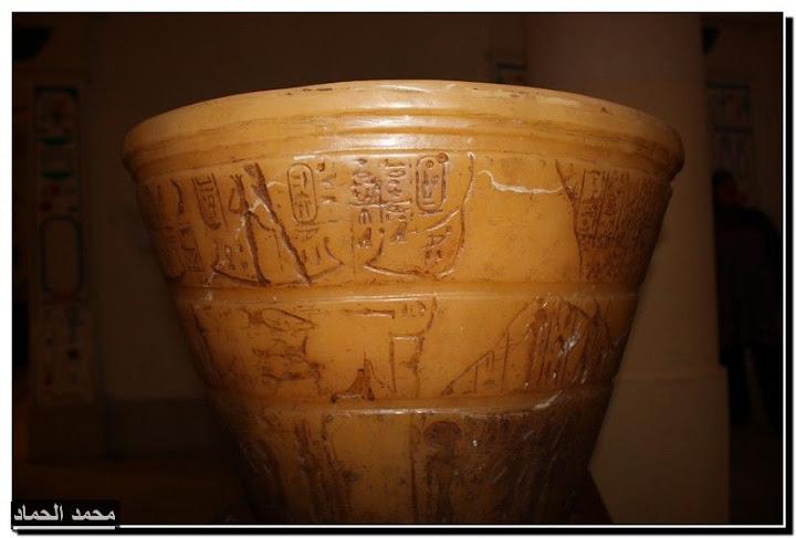 القريه الفرعونيه fraunih%20%28131%29.
