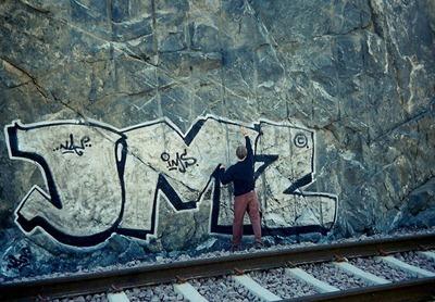 IMZ by Nav 1996