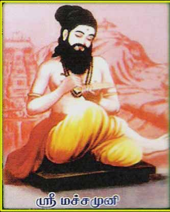 Brief Introduction to 18 Siddhars - 18 Sitthars - 18 Siddhas