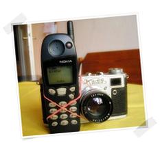 Celular com Câmera