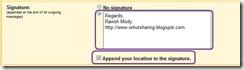 Gmail_Location_in_Signature_1