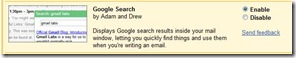 gmail_labs_google_search