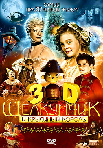��������� � �������� ������ / The Nutcracker (2010/DVDRip/1400Mb/700Mb)