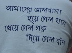 Bangla Funny Love Wallpaper : bangla love quotes [8] - Quotes links