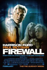 firewall - جدار ناري