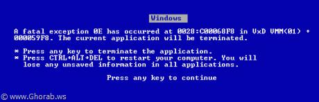 bluescreen شاشة الموت الزرقاء