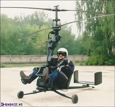 Helicopter - هيليكوبتر