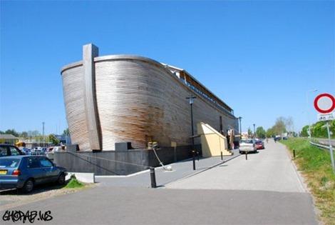 نموذج سفينة سيدنا نوح