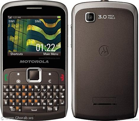 Motorola EX115 Smartphone